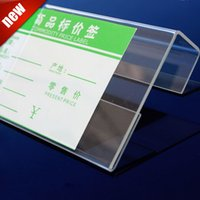 acrylic ticket holder - 8 cm hook width cm acrylic Supermarket shelf hook price label holder office storehouse tag sign ticket holder