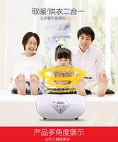 Wholesale Digital V W control heater Electric radiator heater Household bathroom heater fan warmer clothes dryer