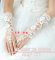 ruffle yarn - New Arrival Bridal Gloves About Luxury Lace Flower Glove Hollow Wedding Dress Accessories White Bridal Gloves