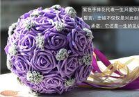Wholesale 30 Pieces Simple Lavender Wedding Bouquets Rose Shape Flowers Silk Artificial Petals and Garland Cheap Bridal Flowers Bouquet