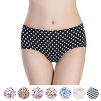 Cheap Best Seamless Panties | Free Shipping Best Seamless Panties ...