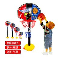 Cheap Backboard Toys Baby Toys Hot Kids Iron and Adjustable Basketball Confirmations Fashion Baby Shooting and Indoor Sport Toys