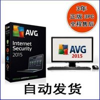 Wholesale 100 Genuine New AVG Anti Virus English Version years users AVG Antivirus software keys codes protect your