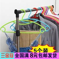 clothes drying rack - 6102 Rainbow clothes rack hanger racks wet and dry slip plastic clothes hangers for hanging clothes stay incognito