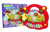 battery farming - Baby Kids Musical Educational Animal Farm Piano Developmental Music Toy keyboard battery piano toy D6674