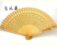 Wholesale Ladies fan fan wood special offer wedding ceremony bride incense fan studio wedding props wedding supplies