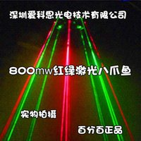 auto perform - Factory direct laser light MW red and green laser octopus bar KTV performing with red and green LED