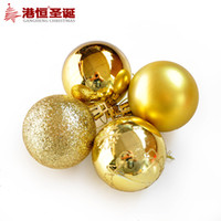 Ornamento da árvore de 6 cm pós de ouro tipo misturado luz coloriu o desenho ou padrão da esfera do Natal (4) bolas de isopor 20g fontes do partido do ornamento
