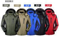 Wholesale Brand Ski Jacket Lliner Hood Men Winter Windproof Jackets Mountaineering Ski Suits Skiing Clothing Sport Trekking Coats Outfit
