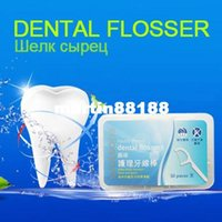 Wholesale per box thread Dental Flosser Interdental Brush Teeth Stick Toothpicks Floss Pick