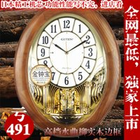 advance chart - Admiralty genuine treasure solid wood living room wall clock chime clock advanced wall charts mute quartz solid wood luxury vill