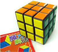 base solution - Quickly restore third order high quality lubricating cube with a base and the professional game cube puzzle solution