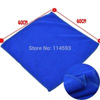 Wholesale 40X40CM Microfiber Towel Car Dry Cleaning Absorbant Cloth