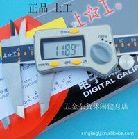 Wholesale Authentic security work every electronic digital calipers MM MM MM