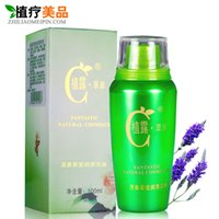 beauty products manufacturers - beauty products cleansing oil cleansing oil oil and Lysimachia foenum one generation cosmetics manufacturers selling