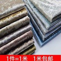 qualidade Moda espessamento icepatterned sofá de veludo de criptografia definir parede de tecido flannelet saco macio