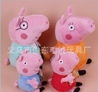 Wholesale Children Christmas gift Peppa pig Family sets cm George Peppa Pig Family Plush Toys Keychina cm Daddy Mummy Pig Stuffed toys YY208