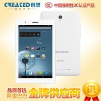Cheap Creators X7S call Tablet PC 7 inches dual card dual standby Almighty King Kui affordable Discounted spike