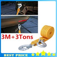 Wholesale 3Tons M Tow Rope Tow Cable Towing Rope With Hooks for Heavy Duty Car Emergency tow strap car styling parking