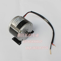 electric motors - pound mini electric bicycle v250w professional high speed motor electric bicycle brush motor