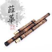 Wholesale Ling Xiao Dong Xuehua authentic acoustic instruments refined three black bamboo flute playing flute Xiao Grading professional factory outlet