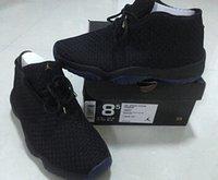 soles - jordan Future fashion breathable true carbon fiber SOLE air cushion woven nets basketball shoes