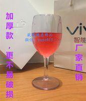 acrylic plastic cups - Acrylic glass red wine goblet glass brandy wine cup transparent plastic KTV bar glass