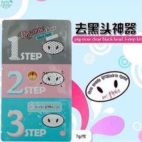 Wholesale Pig Nose Mask Blackhead Remover Nose Mask Three step Kit Deep Cleanser Korean Cosmetics Face Nose Treatment Mask Hot Sale D018