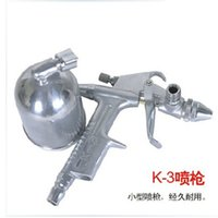 atomizing spray gun - Pneumatic paint spray gun spray paint spray gun pot high and down the gun atomizing spray gun furniture car