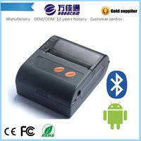 Wholesale Lead manufacturer inch Handheld Android Bluetooth Printer Supports Bar code QR code Image Printing
