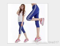 Wholesale new high quality Soft pure han edition of yoga morning exercises pants