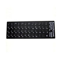 Wholesale Russian Letters Alphabet Learning Keyboard Layout Sticker For Laptop Desktop Computer Key inch Or Above Tablet PC