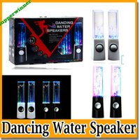 Cheap dancing water speaker Best mini speakers