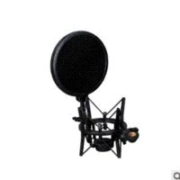 baby bottle pops - new and professional POP filter shockmount for condense baby bottle microphone and home stuido recording