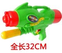 high pressure water spray gun - Summer High Pressure Spray Water Gun Plastic Baby Children Outdoor Play Toy CM