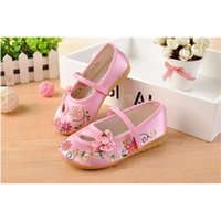 air dancing - Girls National Wind Embroidery Handmade Princess Shoes Childrens Kids Dance Shoes