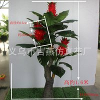 Cheap The new three pineapple flower factory direct simulation lobby bonsai tree 1.6 m good fortune green