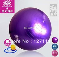 yoga ball exercise ball - Best Selling cm Stability Exercise Yoga Gym Fitness Ball Explosion proof Pregnant woman Fitness ball