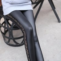 Wholesale Women s PU Leather Lace Leggings Stretched Skinny Slim Fit Ninth Pants Tights for Girls Designs Available Sexy Leggings
