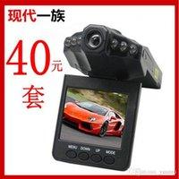 Cheap Car DVRs Best recorder camera