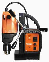 Wholesale Germany Kay feast Germany imported industrial grade multi function positive brand drill SCY RE