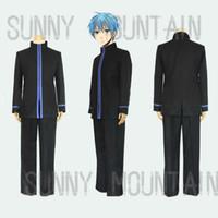 basket games free - SEIRIN high school black school uniform suit for kuroko no basket cosplay including coat and trousers