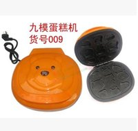 bread oven toaster - 2015 new Suspension fully automatic bear cake machine household breakfast bread machine baking pan