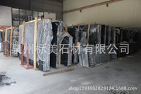 Wholesale Fujian standard US hotel decorated marble stone black and white roots of its own processing plant complete specifications