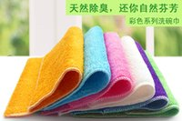 Wholesale Double layer thickening bamboo fibre wash towel wash cloth non stick oil dishclout Kitchen cloths cm