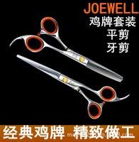 chicken - Factory direct Japanese chicken brand JOEWELL hair scissors barber scissors thinning scissors cut teeth cut flat Export selling Ho