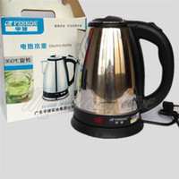 Wholesale 1 Pieces New Stainless Steel Electric Tea Kettle Liter Hot Water Boiler Heater Pot