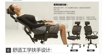 mesh chair office chair - Computer chair home office chair Ergonomics mesh chair swivel chair seat fashion The chair