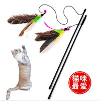 alloy rod products - 10PCS Pet Products Supplies Cat Playing Toys The Dangle Rod With Feather Bell Funny Hot Sale