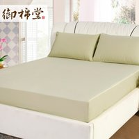 bamboo mattress - Cotton bamboo fibre fitted meters bed bamboo cotton meters bed simmons mattress protective case mattress cover